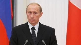 Путин ще иска отговори за плановете на САЩ да излязат от ядреното споразумение