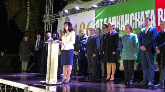Цвета Караянчева участва в тържественото отбелязване на 106-ата годишнина от Освобождението на Родопите