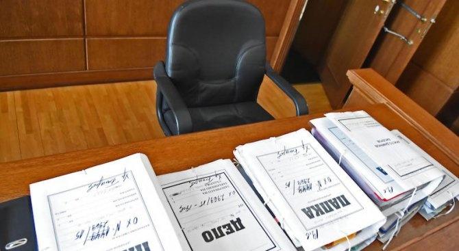 Окръжният съд в Русе гледа дело за обир на банков клон