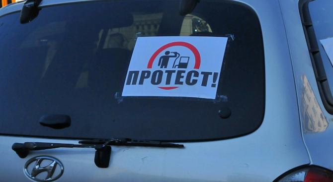Протест във Велико Търново срещу високите цени на горивата