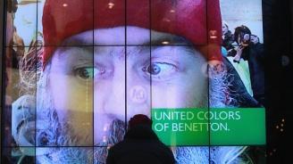 Почина Джилберто Бенетон, съоснователят на Бенетон