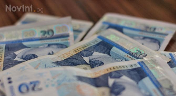 330 млн. лева са осигурени за увеличаване на възнагражденията в