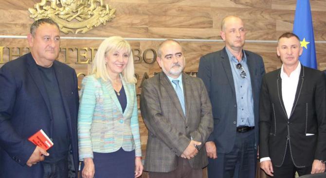 Министърът на регионалното развитие и благоустройството Петя Аврамова е обсъдила