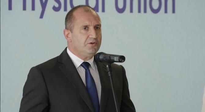 На 23 октомври от 10.00 часа държавният глава Румен Радев