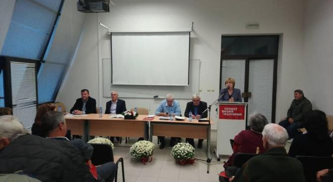 """Приоритетите на левицата, заложени в проекта """"Визия за България"""", бяха"""