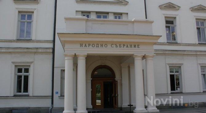 Депутатите от парламентарната Комисия по правни въпроси отхвърлиха президентското вето