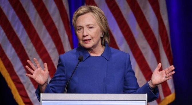 Хилари Клинтън: САЩ преживява момент на смут