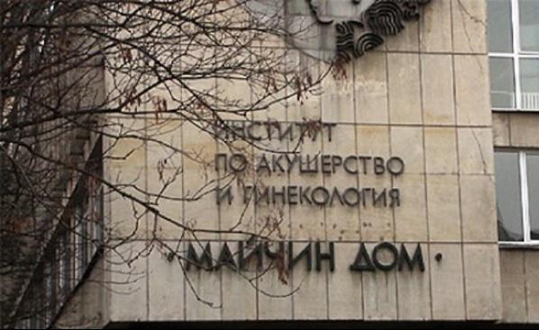От 13.30 часа в сградата на Софийски районен съд ще