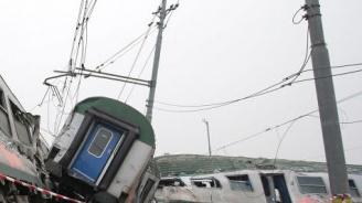 Пуснаха кадри от жестоката жп катастрофа в Тайван (видео)