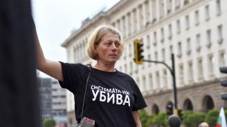 Майки на деца с увреждания категорични: Валери Симеонов няма място във властта! Оставка (обновена+снимки)