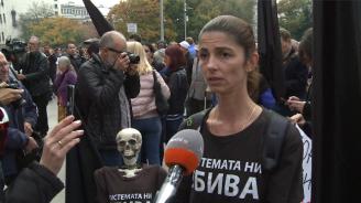 Участничка в протеста: Симеонов няма място в управлението! (видео)