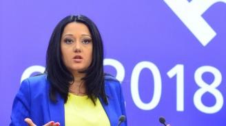 Лиляна Павлова: Важно е гласът на Европа да е единен