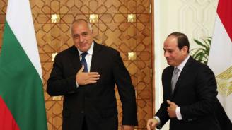 Борисов се срещна с египетския президент (снимки)