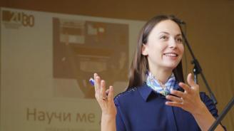 Ева Майдел: България изпълнява поетите ангажименти по пътя към Еврозоната