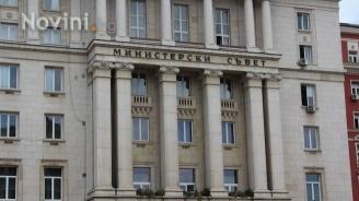 Министерски съвет ще гласува проектобюджетите за 2019 година