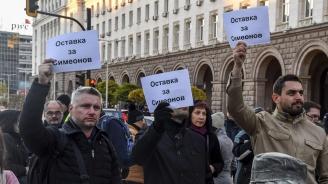 Дарение от 10 кг стотинки бе направено в името на оставката на  Валери Симеонов