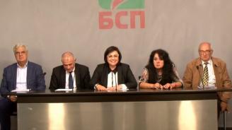 БСП няма да подкрепи проектобюджета на НЗОК за 2019 година