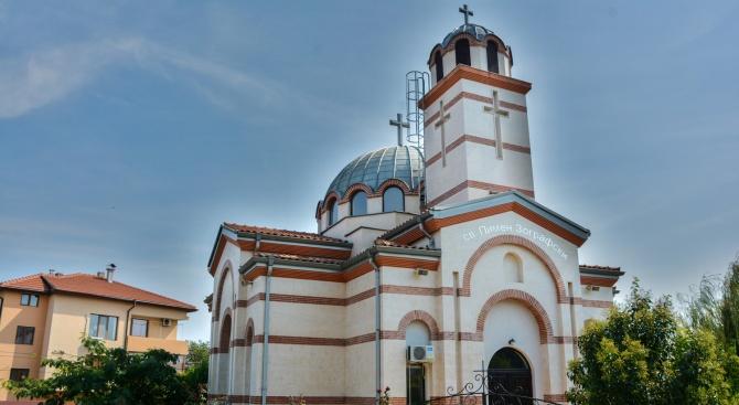 Регионалният исторически музей в Бургас ще изложи за поклонение ампулата-реликварий