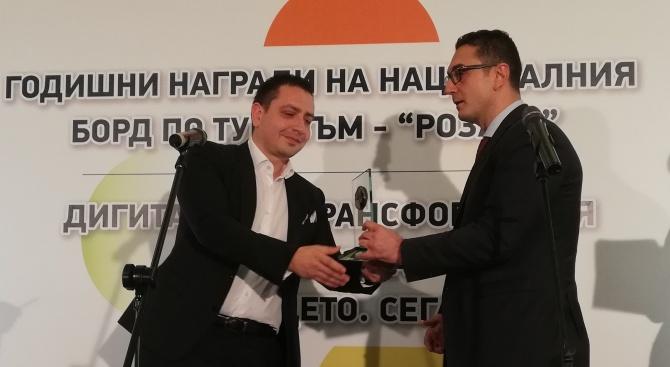 Наградиха Галакси Инвестмънт Груп за инвестицията в InterContinental София