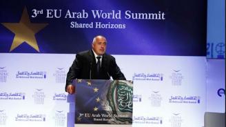 Борисов: ЕС със своите ценности е пример, който Арабският свят може да вземе (видео)