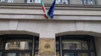 ВСС одобри проектобюджета на съдебната власт
