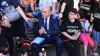 Бисер Петков: Надявам се майките на деца с увреждания да оценят направеното до момента и протестът да стихне