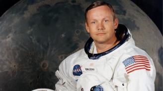 Дават на търг вещи от космическите мисии на Нийл Армстронг