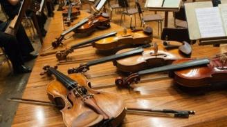 Ученици и студенти влизат безплатно на концертите на Софийската филхармония
