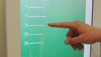 Банка ДСК въвежда услуга за видео жестов превод за клиенти