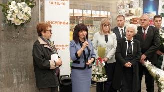 Председателят на Народното събрание присъства на откриването на паметна плоча на Йордан Соколов