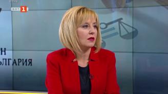 Мая Манолова недоволна от проектобюджета за 2019 година. Променят се тихомълком десетки закони покрай него, заяви тя (видео)