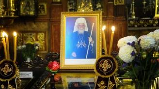В Троянския манастир ще бъдат отбелязани шест години от кончината на патриарх Максим