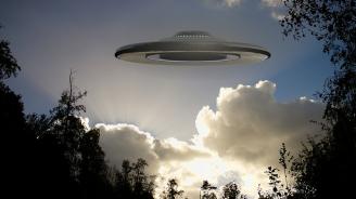 В Хасково се провежда международна конференция на тема извънземен разум