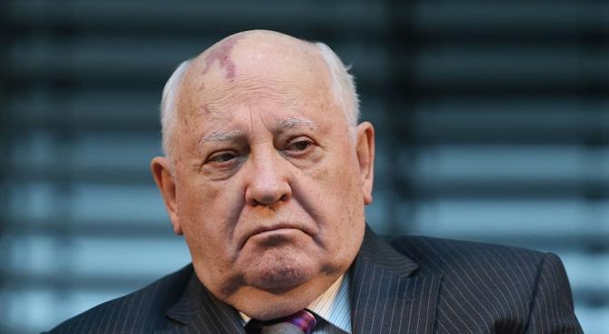 Михаил Горбачов с призив към Москва и Вашингтон