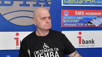 Слави Трифонов дава кола на Мая Манолова