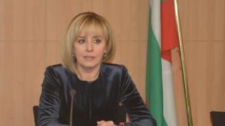 Мая Манолова отказа колата от Слави Трифонов