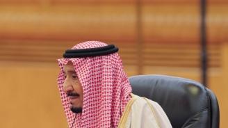 Саудитският крал помилва затворници и обяви началото на проекти за милиарди