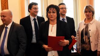 БСП обсъжда алтернативния бюджет с кметове и общински съветници