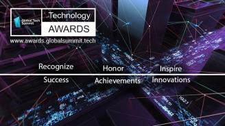 Технологични награди отличават Software Developer-ите на 2018