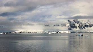 Спътникови снимки разкриха останки от изчезнали континенти под Антарктида