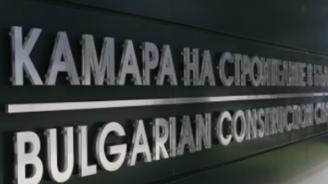 Камарата на строителите в България изпрати писмо до ОЛАФ
