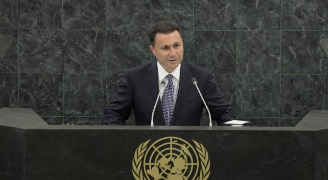 Осъденият македонски премиер Никола Груевски остана депутат, предаде сръбското радио