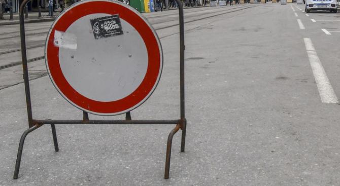 """Забранява се влизането на пътни превозни средства по бул. """"Янко"""