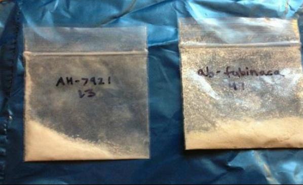 Нов вид дрога плъзна из страната. Синтетичното вещество е познато