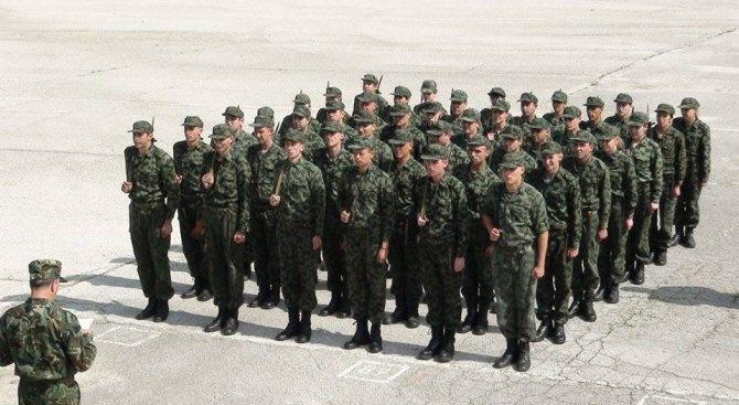 Тържествен ритуал по полагане на военна клетва се състоя днес в Центъра за подготовка на специалисти в Сливен