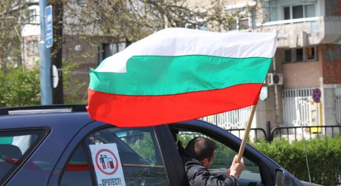 Около 1000 души блокираха централни пътни артерии в Хасково в