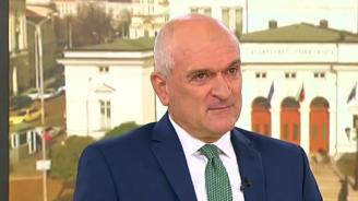 Димитър Главчев: Отговорни сме да подобрим качеството на живот в България (видео)