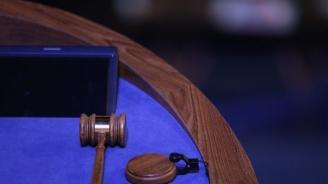 Районна прокуратура-Стара Загора предаде на съд 55 лица през октомври