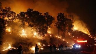 Заради пожара в Калифорния: Евакуираха Малибу