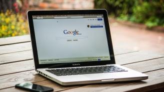 Кампания за безопасно и отговорно ползване на интернет се състоя в Тетевен